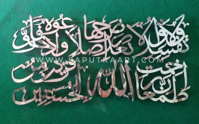 Kaligrafi Stainless Steel
