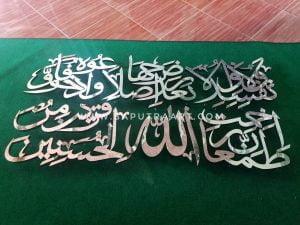 kerajinan kaligrafi kuningan tembaga