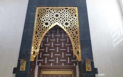 Mihrab Kaligrafi Tembaga Kuningan