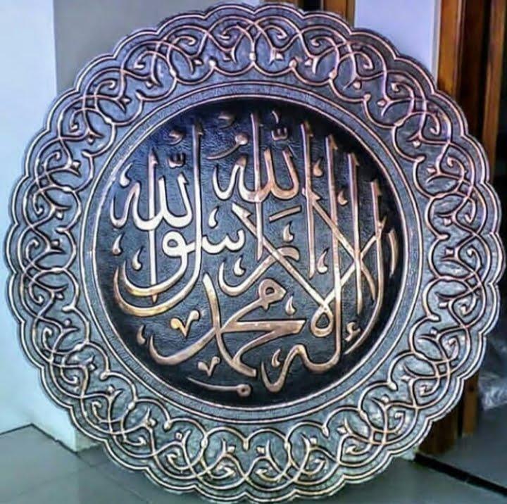 Kerajinan kaligrafi logam