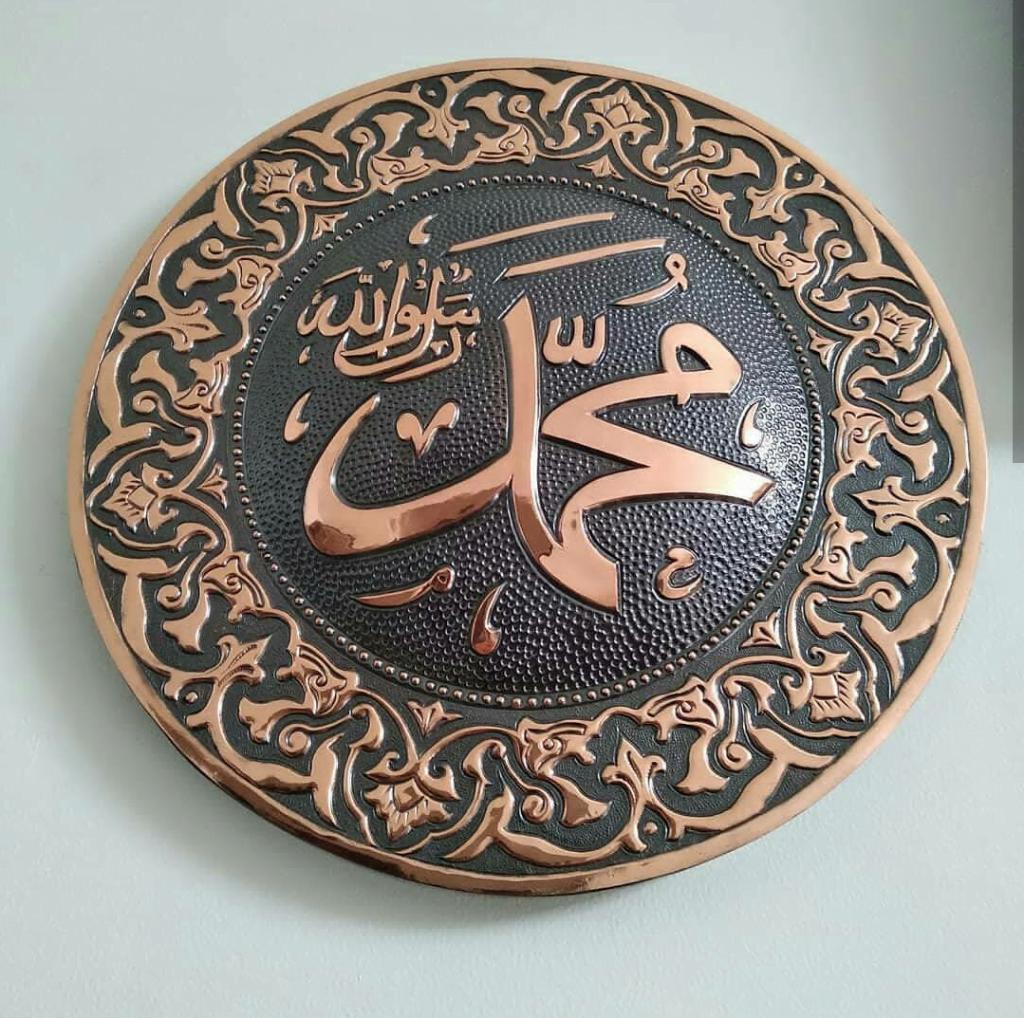 Design kaligrafi bulat