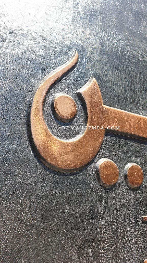 pengrajin logo tembaga