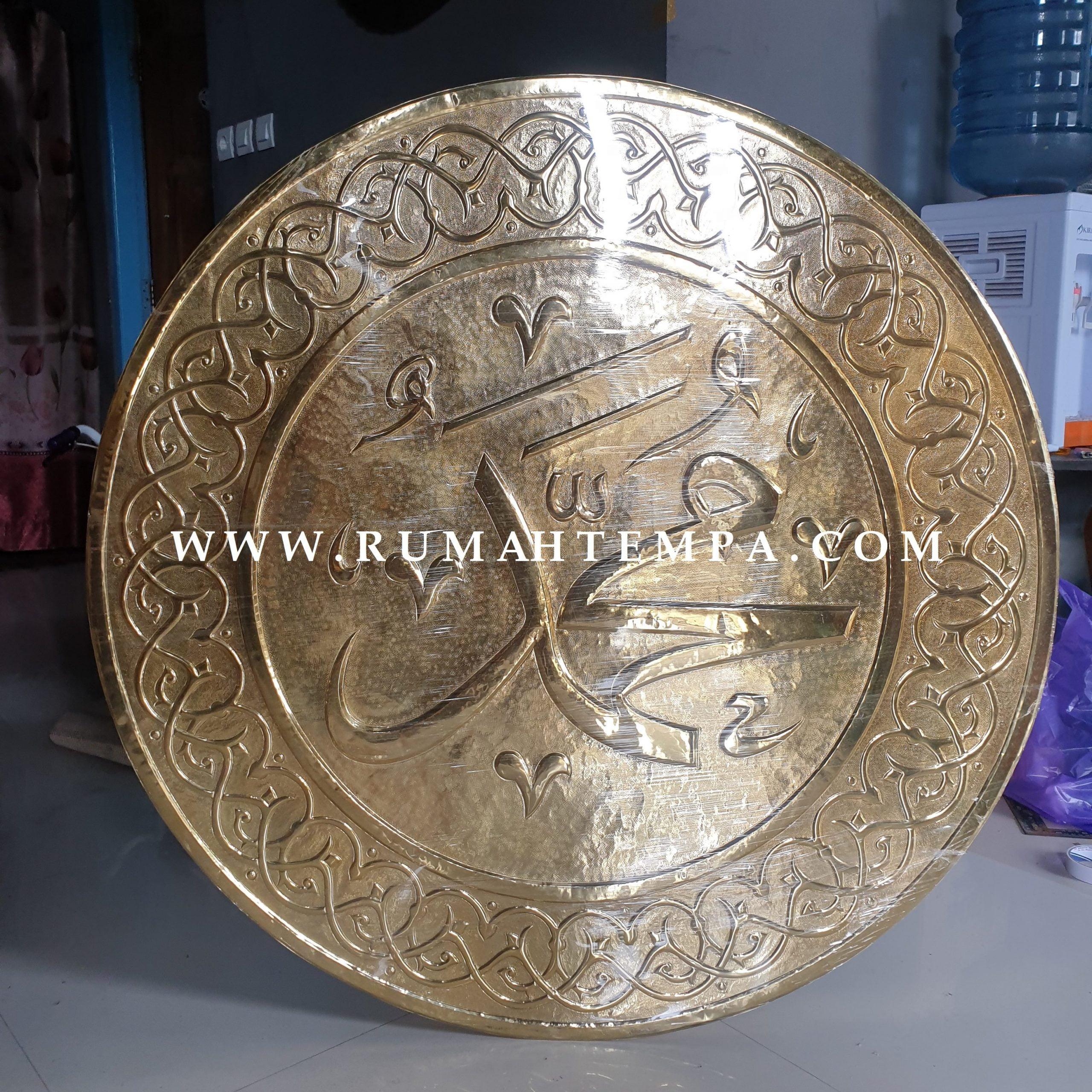 kaligrafi nabawi kuningan