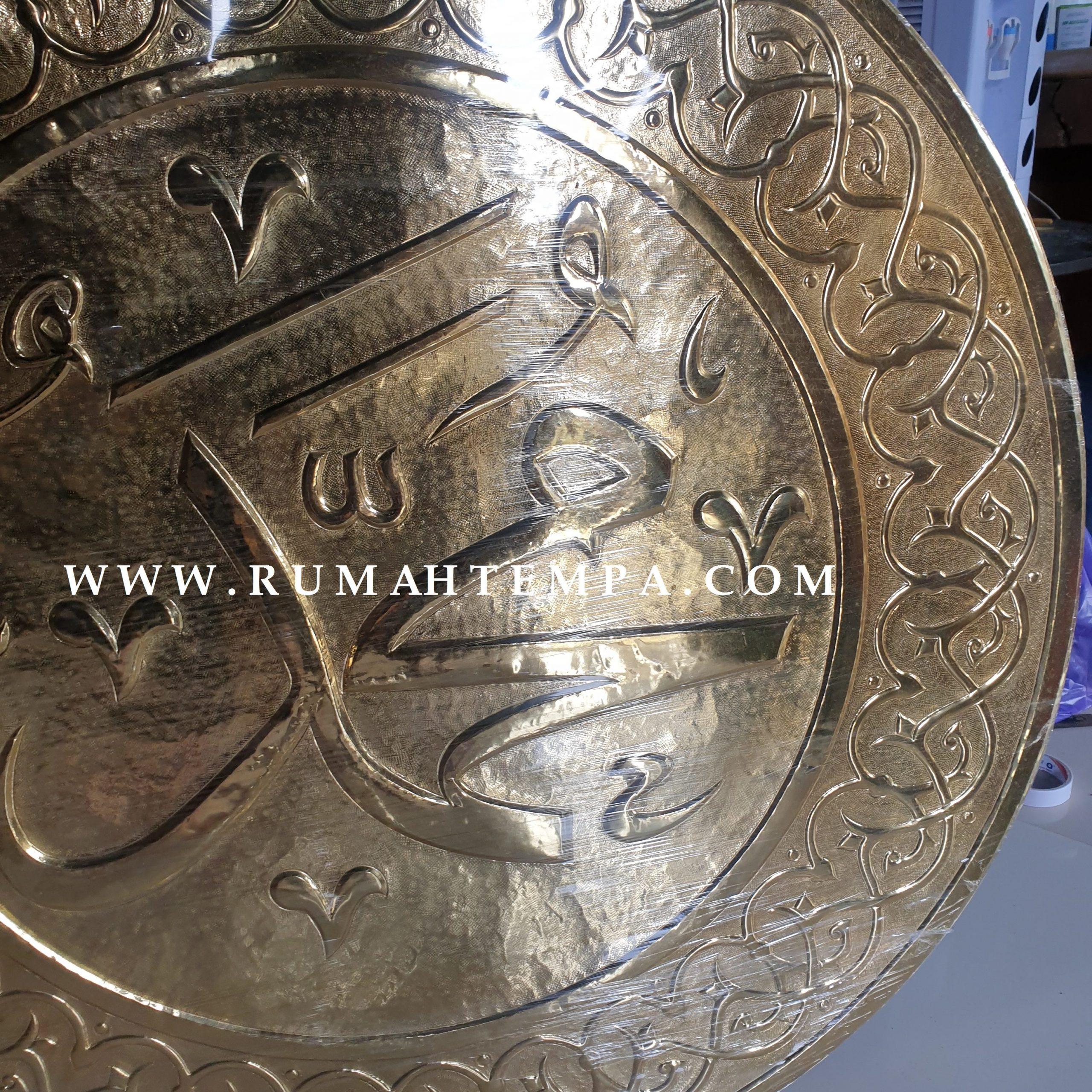 kaligrafi kuningan nabawi