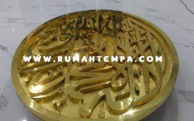 Kaligrafi Kuningan Allah Muhammad
